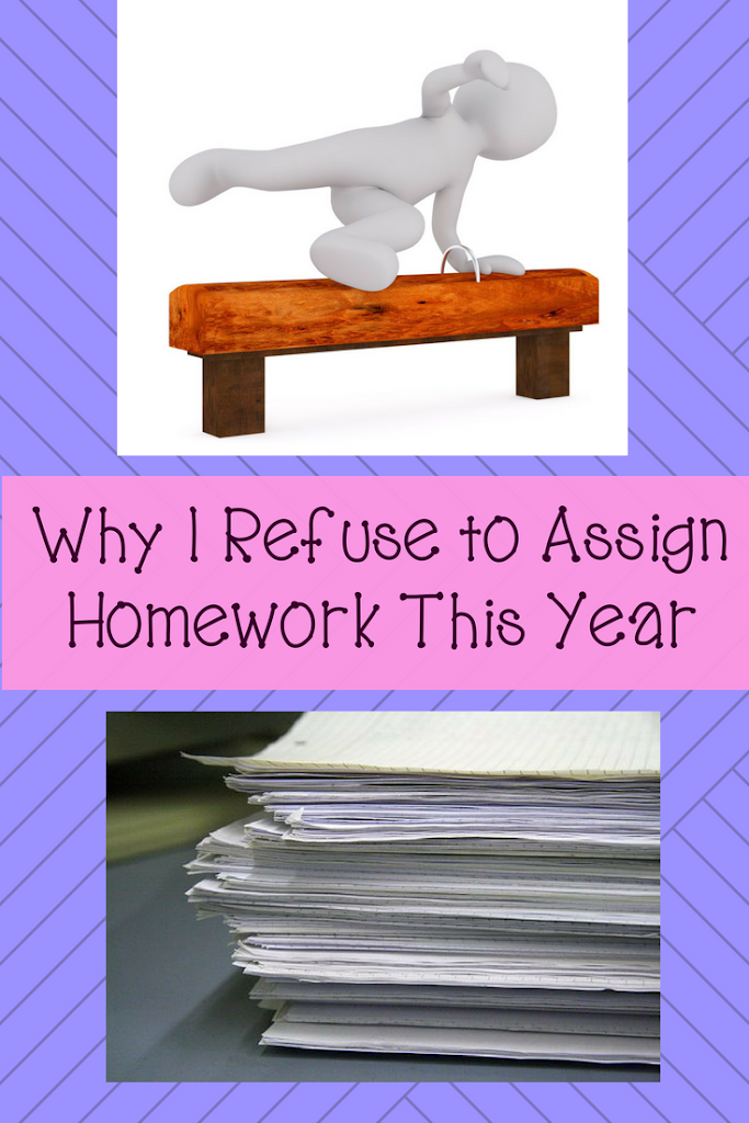 Why I Refuse to Assign Homework This Year